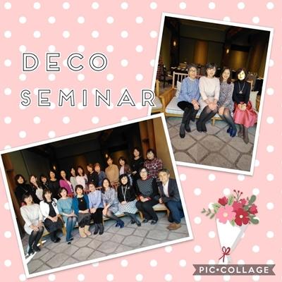 DECOお教室セミナーに行ってきました